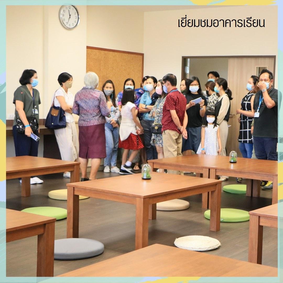 กิจกรรม Open House ครั้งที่ 3 โรงเรียนสาธิตพัฒนาฝ่ายมัธยม